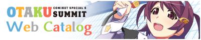 banner_webcatalog