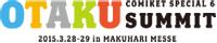 コミケットスペシャル6~OTAKUサミット2015=