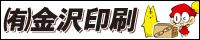 banner_2013