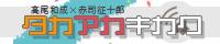 logo200x40