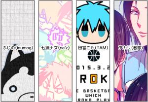 kabegami_name